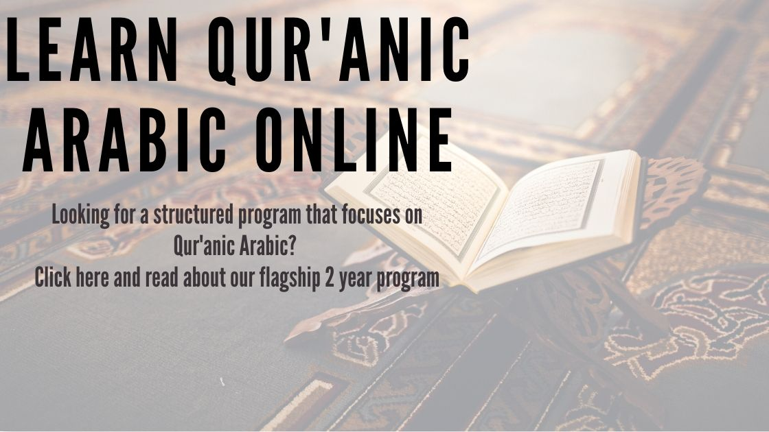 Understand Quran by Learning Arabic Online